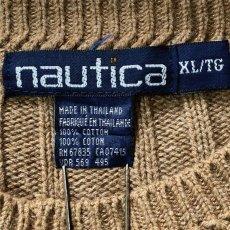 画像6: 「NAUTICA(ノーティカ)」キャメル ワンポイント刺繍 ケーブル クルーネック ニット (6)
