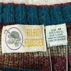画像6: 「ALAN FLUSSER(アラン フラッサー)」幾何学模様 シェットランド スコットランド製 クルーネック ウールニット (6)