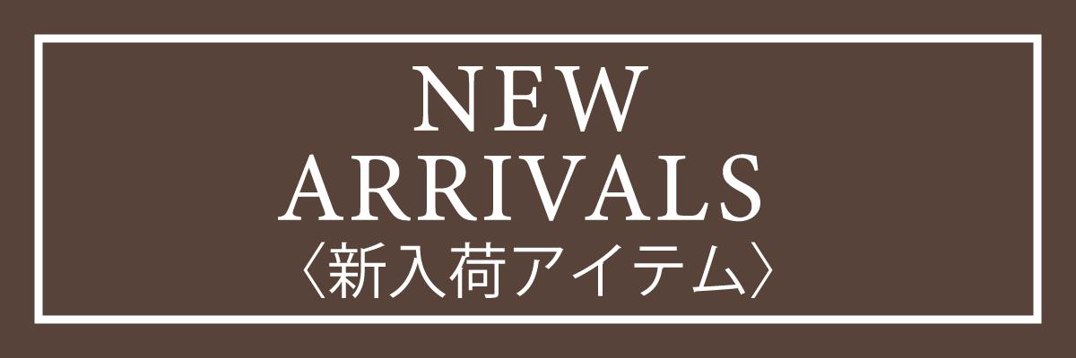 """<img src=""""sushi.jpg"""" alt=""""新入荷の洋服のお知らせ"""" />"""
